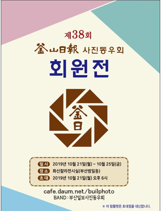 1주석 2019-10-15 180259.jpg