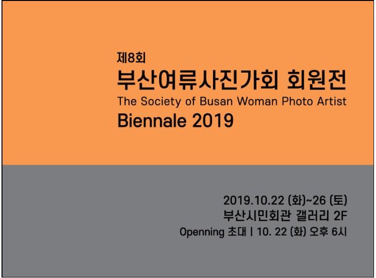 2주석 2019-10-15 180051.jpg