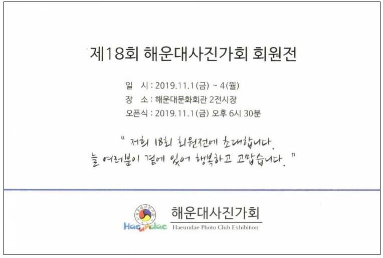4주석 2019-10-15 175825.jpg