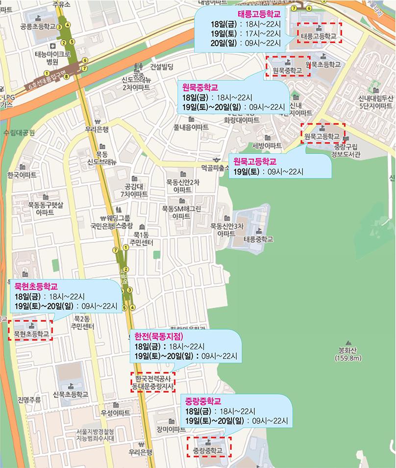 directions_map02.jpg